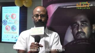 N V Nirmal Kumar Speaks at Salim Movie Audio Launch