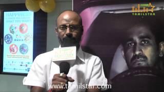 N V Nirmal Kumar Speaks at Salim Movie Audio Launch