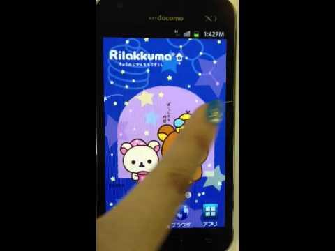 Video of Rilakkuma LiveWallpaper 2