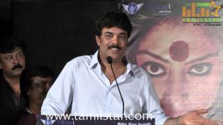 Aranmanai Press Meet Part 2