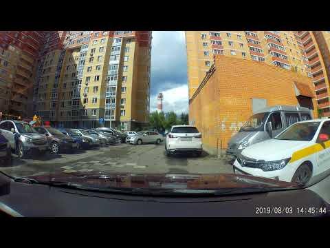 Я свидетель  ДТП, Москва и МО 03.08.2019 (Запись видеорегистратора)
