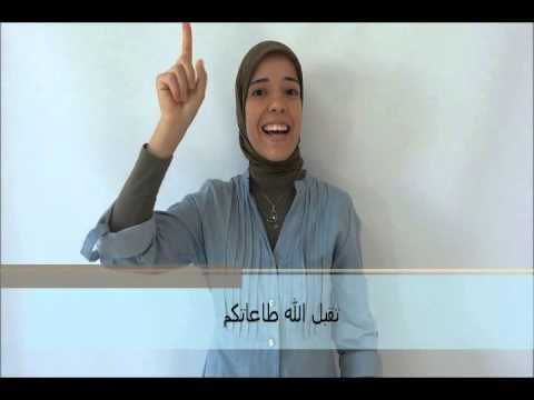 رمضان مبارك ... من ادارة جمعية كفر قاسم للصم وأعضاء مركز الصم