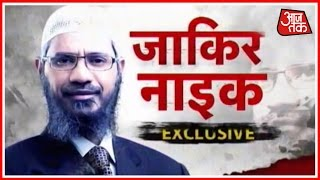 Video Special Report: Exclusive Interview Of Zakir Naik With AajTak MP3, 3GP, MP4, WEBM, AVI, FLV November 2017