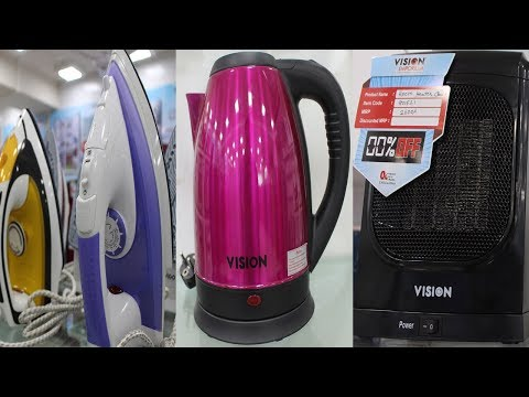 Rfl Vision Iron | Rfl Vision Room Heater | Travel Bangla 24 | Vision Electric Kettle