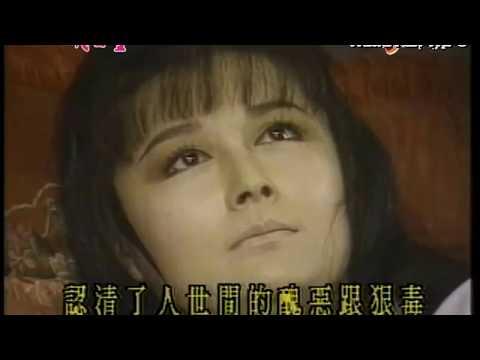 [Vietsub] Nhất Đại Nữ Hoàng Võ Tắc Thiên - Tập 16 (видео)