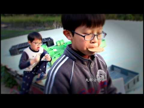 新住民幸福家庭生活短片競賽 第4名 媽媽的故事