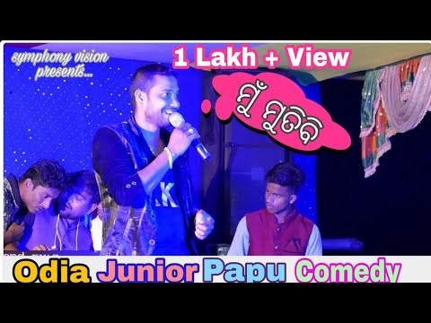 Video Junior Papu Pom Pom Comedy stage show || Comedy video ||Very Funny video||Best Odia comedy download in MP3, 3GP, MP4, WEBM, AVI, FLV January 2017