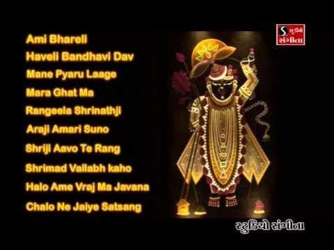 Video Shrinathji Satsang   Top 10 Songs   Maara Ghat Ma Birajta Shrinathji download in MP3, 3GP, MP4, WEBM, AVI, FLV January 2017