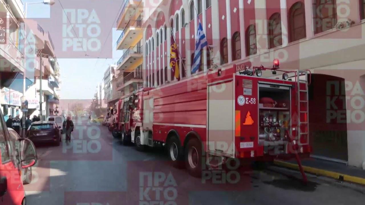 Πυρκαγιά  στο  Πνευματικό Κέντρο της Μητρόπολης Νίκαιας