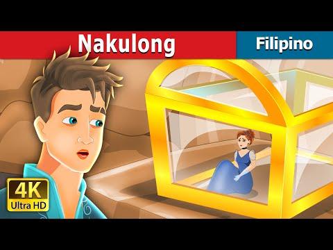 Nakulong | Trapped Story in Filipino | Filipino Fairy Tales