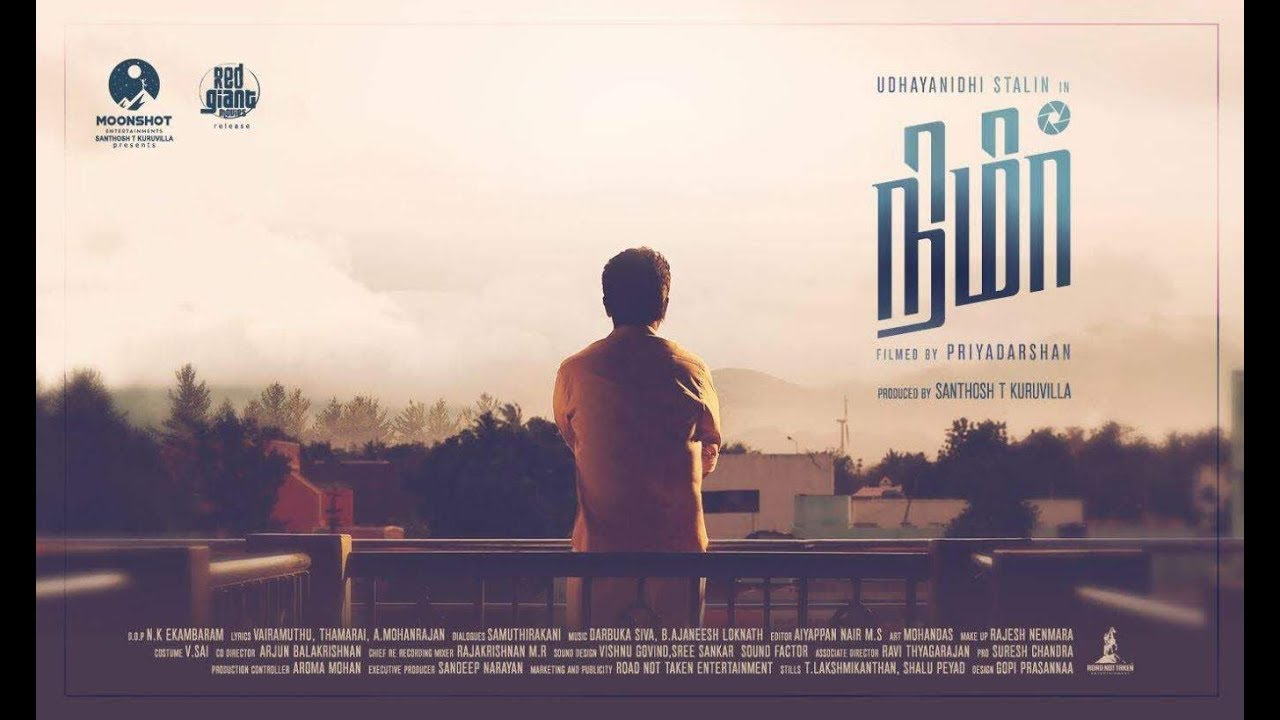 Nimir Tamil movie Reviewer Review