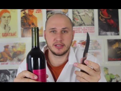 How to Open Bottle of Wine with a Knife?