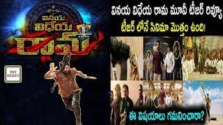Video Vinaya Vidheya Rama Teaser Highlights | VVR Teaser Review | Ram Charan | Boyapati Srinu | Get Ready MP3, 3GP, MP4, WEBM, AVI, FLV Mei 2019