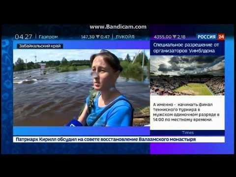 (11.07.2018 04:27мск) Чита Забайкальский край наводнение - DomaVideo.Ru