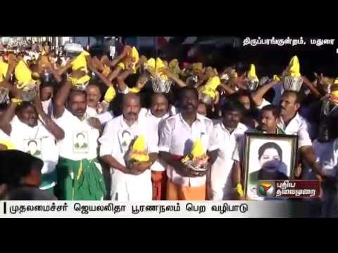 10-000-AIADMK-cadres-pray-for-speedy-recovery-of-Jayalalithaa-in-Madurai