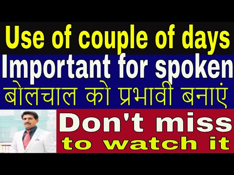Use of couple of days/minutes/months कुछ दिनों तक/में