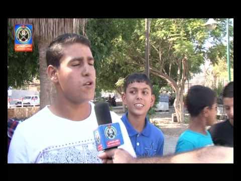 استطلاع آراء المواطنين في أداء الشرطة الفلسطينية بغزة في عيد الأضحى المبارك