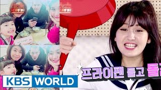 Video Somi went up against her mother and got hit by a pan? [Happy Together / 2017.04.06] MP3, 3GP, MP4, WEBM, AVI, FLV November 2017