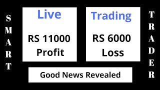 RS 6000 Loss and Rs 11000 Profit- Announcement-Good News Revealed - Live Trading Daily Vlog 14 Aug