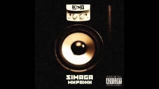 SIMAGA feat Сана Sekis, КамУра - 11. Внутренний голос (MELOMAN RECORDS)