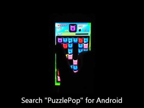 Video of PuzzlePop