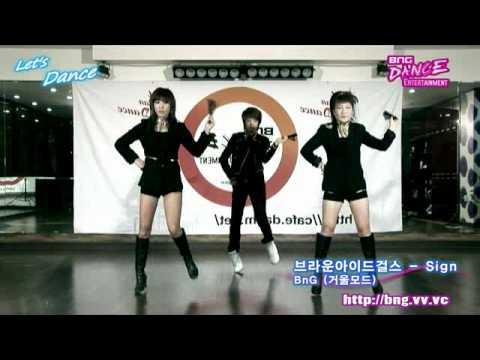 Brown Eyed Girls – Sign dance steps