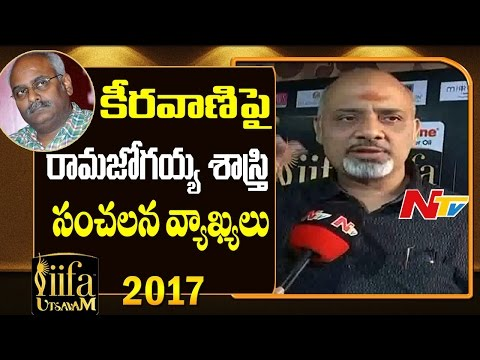 Rama Jogayya Sastry Sensational Comments on M M Keeravani
