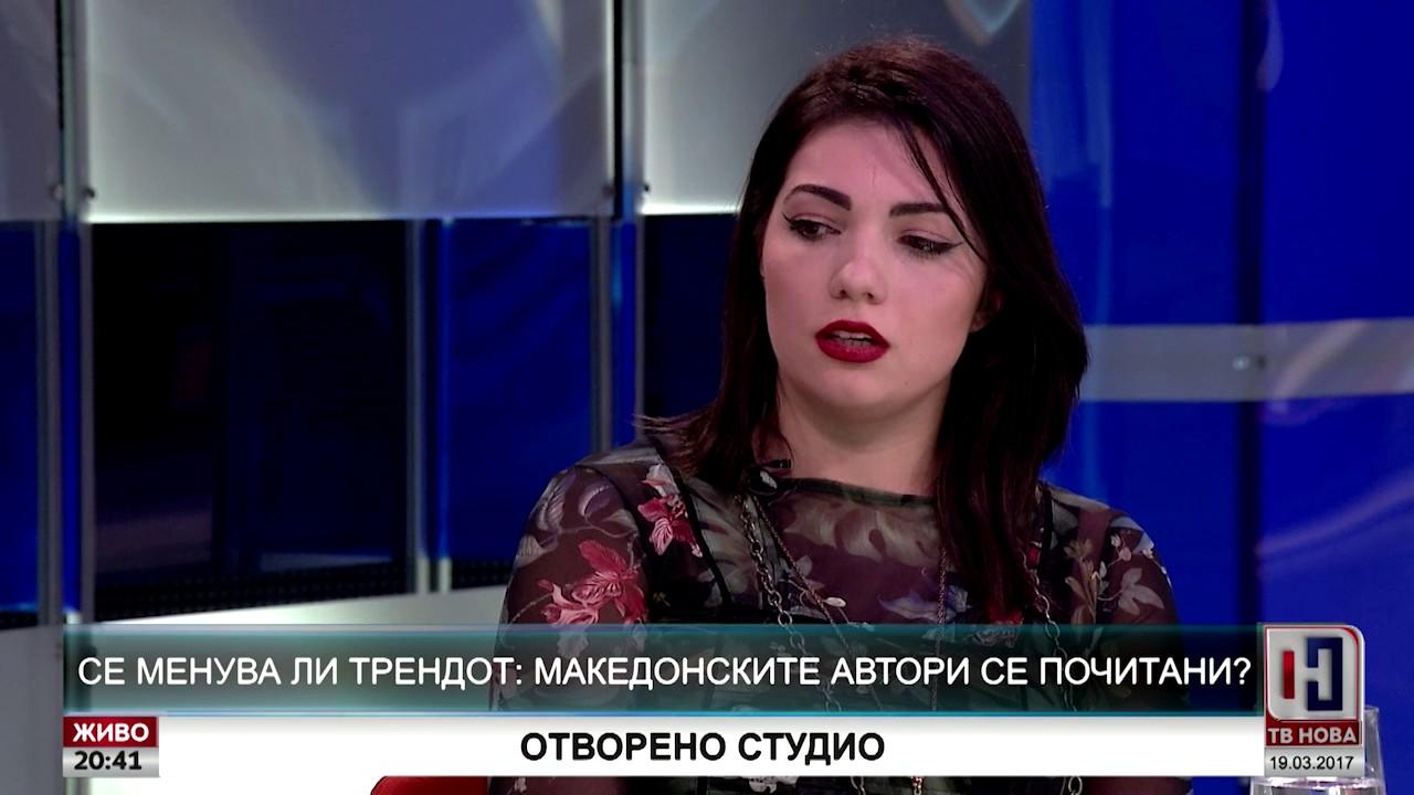 Се менува ли трендот: Македонски автори се почитани?