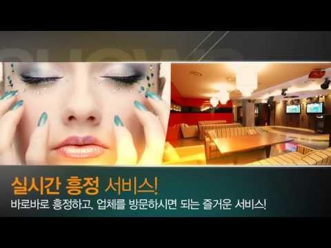 Video of 실시간 흥정 어플