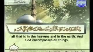 الجزء 5 الربع 7:الشيخ عبد الله عواد الجهني