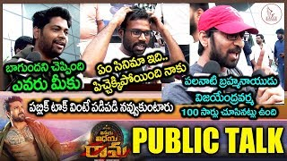 Vinaya Vidheya Rama Public Talk | Review | Rating | RamCharan | Boyapati | Eagle Media Works