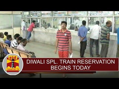 Diwali-Special-Trains-reservation-begins-today-people-not-showed-interest-Thanthi-TV