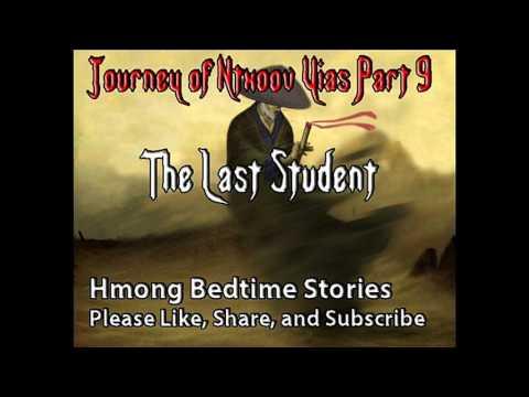 Ntxoov Yias The Warrior Part 9 (видео)