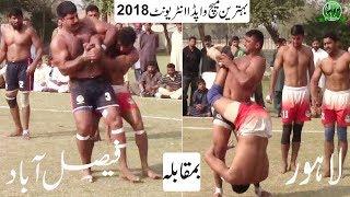 Best Kabaddi Match Wapda Interrange 2018 | Fasco Vs Lasco Fighting Match