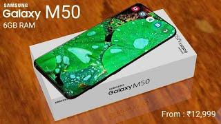 Samsung Galaxy M50 5G Introduction - Launch Date, Price, Camera, Specifications In India | Samsung