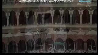 Friday Makkah 1-1-1431 الجمعة مكة آل طالب