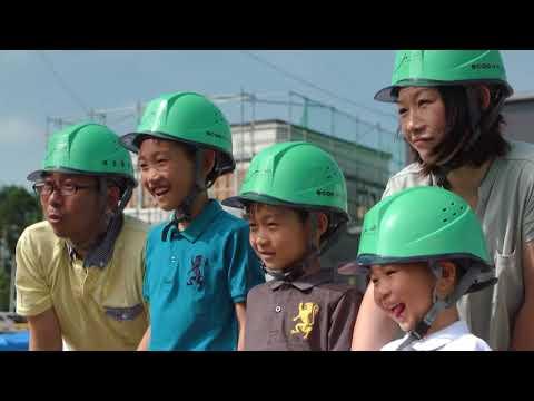 工務店グランプリ日本一の施工品質PV