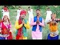 Rajsthani Dj song 2017 ! Surya Studio New Mataji song ! Jagi Jagi Diwla Ri Jyot ! Dj Marwari Song!4k