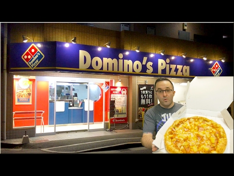 Yummy Eats: Japanese Domino's Pizza Food Review (видео)