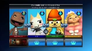 ゲーム紹介動画 プレイステーション・オールスターバトルロイヤル