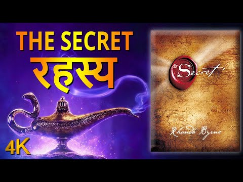 The Secret by Rhonda Byrne Audiobook   Law of Attraction   Book Summary in Hindi