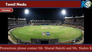 Chennai cricket stadium ahead of 3rd T20 India vs West Indies match