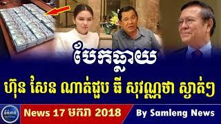Khmer Travel - Khmer News, Cambodia News