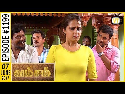 Vamsam - வம்சம் | Tamil Serial | Sun TV | Epi 1199 | 07/06/2017