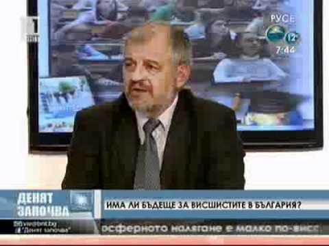 Има ли бъдеще за висшистите в България? - Част 2
