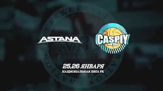 Match preview National league: «Astana» — «Caspiy»
