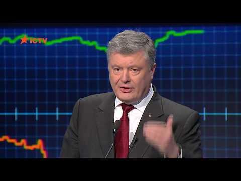 Президент Порошенко: Армия защищает украинскую землю, а церковь - украинскую душу