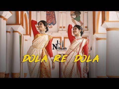 DOLA RE DANCE COVER | DEVDAS | NRITYAM