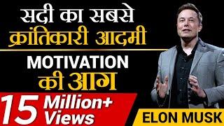 Video Elon Musk | सदी का सबसे क्रांतिकारी आदमी | Case Study | Dr Vivek Bindra MP3, 3GP, MP4, WEBM, AVI, FLV Desember 2018