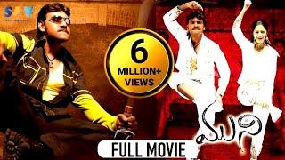 Video Raghava Lawrence - ముని Telugu Super Hit Horror Full Movie - Vedhika, Rajkiran EXCLUSIVE MP3, 3GP, MP4, WEBM, AVI, FLV Januari 2019